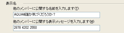 20061203170827.jpg