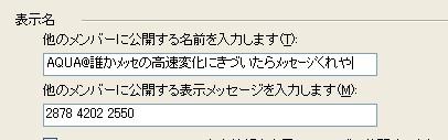 20061203170902.jpg