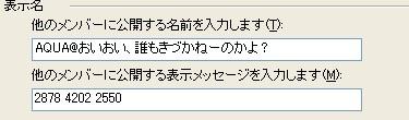 20061203170917.jpg
