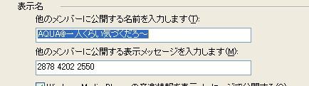 20061203170923.jpg