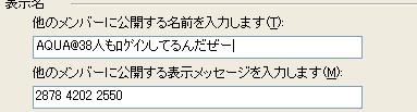 20061203170958.jpg