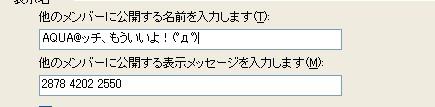 20061203171012.jpg