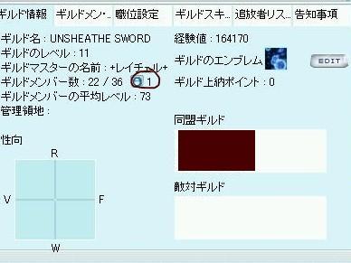 dqfqwefsewf1.jpg