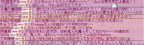 20050703212900.jpg