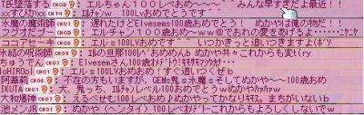20050703212900s.jpg