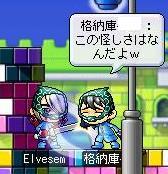 20051016225300.jpg