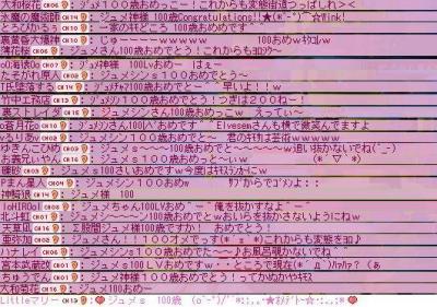 20051021234117.jpg