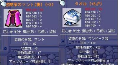 20060624134902.jpg