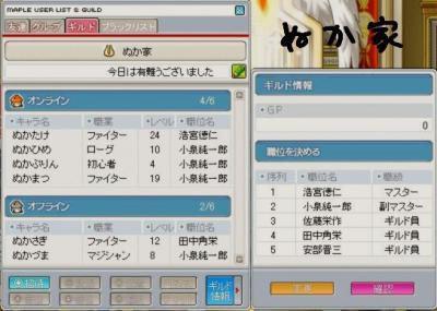 20061010011836.jpg