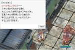 060314keshi.jpg