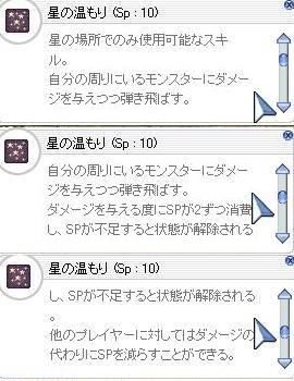 0715_nukumori00.jpg