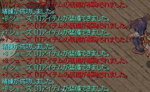 1030_8shoes.jpg