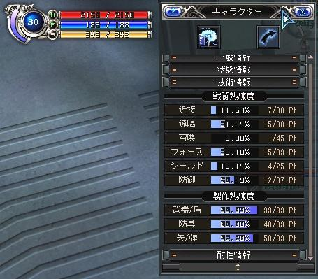 9_29craft.jpg