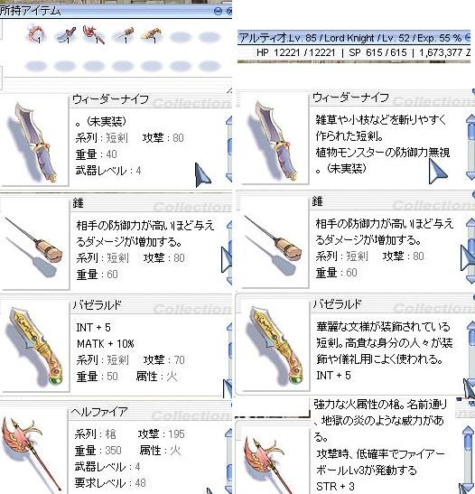 L4_4type.jpg