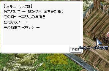 akashi.jpg