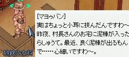 gonryun_okami.jpg