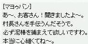 gonryun_okami2.jpg