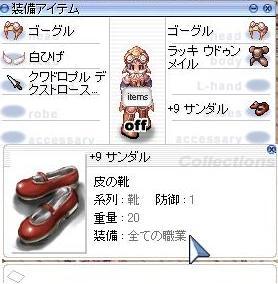 sand9_2.jpg