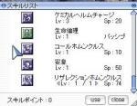 skill_.jpg