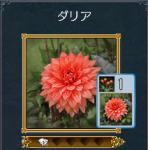 ookinaakaiha1.jpg