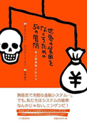 book2.jpeg