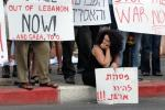 israeli_activists.jpg