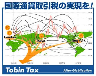tobin-tax3.jpg
