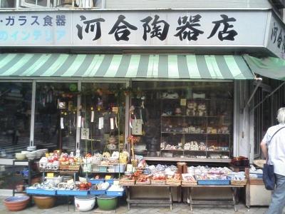 kawai-thoki_20060623_01