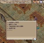 screentiamet006.jpg