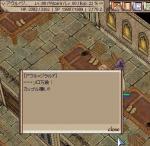 screentiamet007.jpg