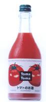 tomatoma.jpg