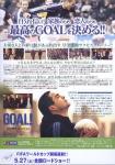 goal-b.jpg