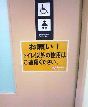 20051104_2205_0000.jpg