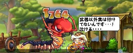 20070212080453.jpg