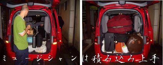20060920080202.jpg