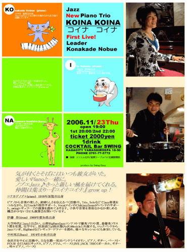 20061123093036.jpg