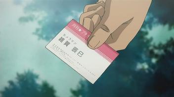 プチデビュー☆雑賀