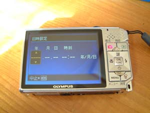 20061216-11