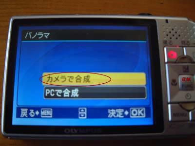 20070109-6