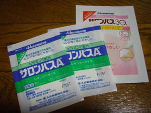 20070228-1