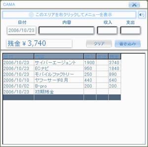 20061102