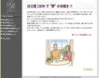 20060712000351.jpg