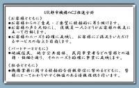 20060804174738.jpg