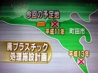 IMGP0152.jpg