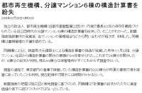 asahi060228.jpg