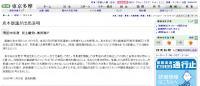 maki_news.jpg