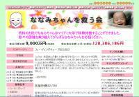 nanami_web.jpg