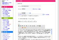 owner_page.jpg
