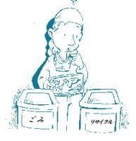 recycle_cartoon2.jpg