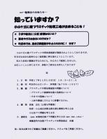 study_flyer.jpg